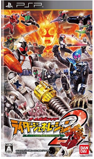 download kamen rider apk+data